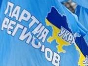 """Оторванные от реальности: ПР хочет участвовать в международных переговорах по делам Украины - """"от имени Юго-Востока"""""""