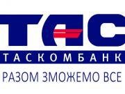 Регулятивный капитал Таскомбанка после объединения с ВиЭс Банком вырос на 46% — до 2,1 млрд гривен