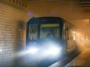 У московському метро з'явиться система сканування осіб пасажирів