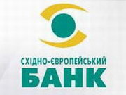 НБУ сменил ликвидатора Восточно-Европейского банка