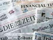 Медиаактивность крупнейших украинских банков сентябрь 2007 года