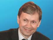 ФДМ: Україна має намір включити в умови продажу облгазів встановлення лічильників