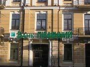 """Moody's улучшило прогноз рейтинга """"B2"""" банка """"Пивденный"""" до стабильного"""