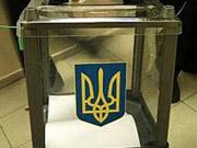 Второй тур президентских выборов обойдется в 22 млн 721 тыс. 67 грн.