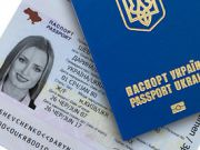 Буде дешевше: як зміниться ціна біометричного паспорта