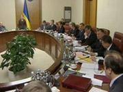 Уряд України доповнив список об'єктів для приватизації в 2009р 135 компаніями