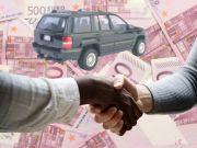 "Растаможка ""евроблях"" пополнила Пенсионный фонд почти на 8 млрд грн"