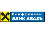 """РА """"Стандарт-Рейтинг"""" учергове підтвердило усі рейтинги Райффайзен Банку Аваль"""