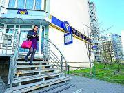 Суд арестовал $50 млн Новинского, которые он перечислил в НБУ как доказательство готовности инвестировать в Форум Банк