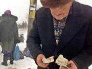Дефицит госбюджета сократят, заморозив пенсии и урезав льготы