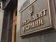 Администрация Президента работает как учреждение XIX века - уверен новый замглавы АП