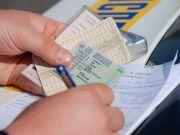 Обов'язкова заміна водійського посвідчення: офіційне повідомлення від МВС