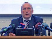 Резонанс: Генпрокуратура закрыла дело против бывшего главы Нафтогаза Бакулина - СМИ