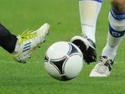 Киев потратит 25 млн грн на финал Лиги чемпионов