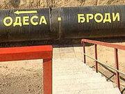 Приват пытался завладеть нефтепроводом Одесса-Броды