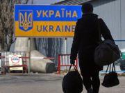 В Украине может быть спровоцирована новая волна «утечки» бизнеса и трудовых мигрантов — исследование