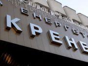 """Минэнергоугля одобрило создание набсовета """"Укрэнерго"""""""