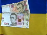 Україна увійшла до трійки лідерів за рівністю доходів