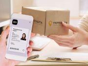 """Укрпошта почала видавати посилки за посвідченням водія у """"Дії"""""""