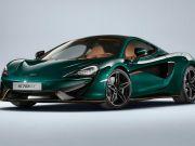 McLaren представить свій «найпрактичніший і комфортніший» суперкар в незвичайному кольорі (Фото)