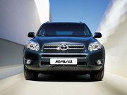 Toyota начнет продажи электромобилей в Китае