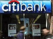 Акции Citi выросли на 37% на информации о возобновлении прибыльной работы банка
