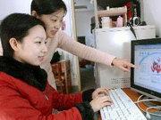Середня зарплата в столиці КНР складає 490 дол. на місяць