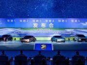 Стартап Hengchi вийшов у світ одразу з шістьма електрокарами