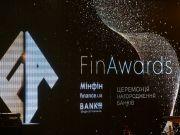 Когда не только хороший процент: Назван лучший депозит по версии FinAwards 2020 (фото)