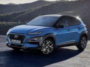 В Україні з'явиться новий кросовер Hyundai