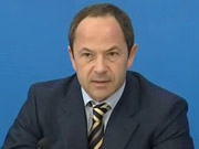 Тігіпко: Проект нового Митного кодексу України може бути представлений через 1,5 місяця