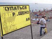 СЕС заборонила купатися на всіх пляжах Одеси