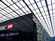 HSBC назвав галузі, яким ШІ принесе найбільший прибуток