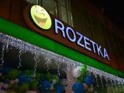 Маркетплейсы Rozetka и EVO планируют объединиться