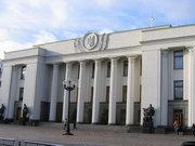 В ВР зарегистрирован законопроект об отмене утилизационного сбора