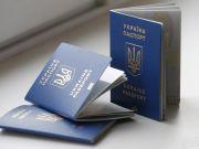Безвиз: куда чаще всего ездят украинцы (инфографика)