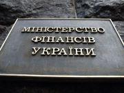 Третий транш финпомощи от ЕС на EUR600 млн перенесен, - Минфин