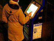 Українські банки вивозять з Криму платіжні термінали