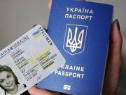 """Кабмін вирішив вивести з обігу паспорти у формі """"книжечки"""""""