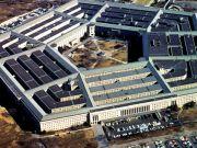 США ввели санкции против производителя микрочипов SMIC