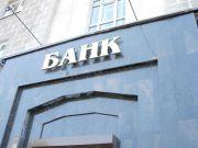 Глава НБУ: украинский банковский сектор еще никогда не был таким устойчивым