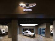 Hyundai запустить свій преміальний бренд Genesis в Європі цього літа
