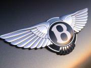 Bentley к столетию марки выпустил электрический концепт-кар (фото)