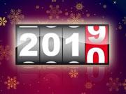 Наступающий год будет непростым для большинства инвесторов