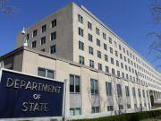 Україна отримала від США дипломатичну ноту щодо кредитних гарантій