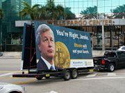 "Глава JP Morgan назвал биткоин ""мошенничеством"""
