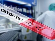 😷 Италия прекращает выплаты по ипотеке из-за коронавируса