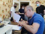 Майно державного хлібокомбінату продали на 20 млн гривень дешевше
