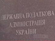 Право на налоговую скидку имеет каждый украинец