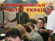 АМКУ отказал 5 компаниям в покупке Одесского припортового